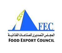 «التصديري للصناعات الغذائية»: 6 بعثات تجارية لأسواق أفريقيا