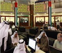 تراجع المؤشر العام لبورصة دبي في ختام تعاملات اليوم