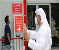 الإمارات تسجل 3966 إصابة جديدة بكورونا و8 وفيات