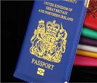 الصين تعلّق الاعتراف بجوازات السفر البريطانية لما وراء البحار