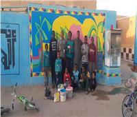 بلوحات فنية مبهجة.. أهالي«أمبركاب» بأسوان يجملون القرية النوبية  صور
