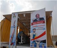 محافظ المنيا : القوى العاملة نفذت 7 دورات  بقري (حياة كريمة)