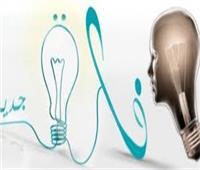 «بنك الأفكار» يستقبل مقترحات المصريين لتطوير قطاع الكهرباء