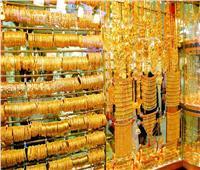 انخفاض أسعار الذهب في مصر.. وعيار 21 يفقد 15 جنيهًا