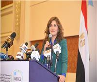 وزيرة الهجرة تعلن إطلاق «الاستراتيجية الوطنية لشباب الدارسين بالخارج»
