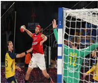 الاتحاد الدولي لكرة اليد يعلن تشكيل منتخب نجوم «مونديال مصر 2021»