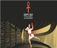 «يد مصر» تتسيد العرب في بطولة العالم