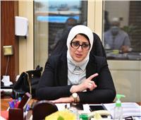 وزيرة الصحة تعلن المكافأة الحقيقية لمصر على نجاح إدارتها لمونديال اليد