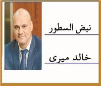 المنتدى العربي الاستخباري فى مواجهة صناعة الفوضى