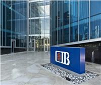 إدراج البنك التجاري الدولي في مؤشر بلومبرج للمساواة بين الجنسين لعام 2021