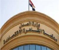 10 فبراير.. دعوى بنك مصر ضد «جاك» لإلزامهم بسداد 24 مليون جنيه