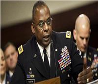 وزير الدفاع الأمريكي يقيل جميع أعضاء المجالس الاستشارية لرسم سياسات البنتاجون