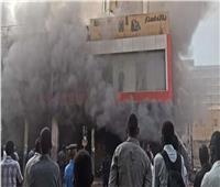 حريق بمجمع تجاري في وسط الخرطوم