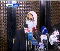 «الصحة»: علاج وتحاليل كورونا مجانا لكل المواطنين المقيمين في مصر