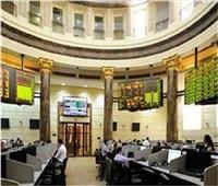 البورصة المصرية تواصل حالة التباين بمنتصف تعاملات اليوم