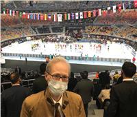 السفير الياباني يشيد بتنظيم مصر لبطولة كأس العالم لكرة اليد