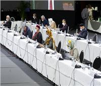 تصويت القائمة.. كيف يختار الليبيونالمناصب السيادية؟