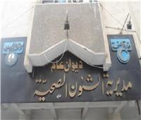 أب يستنجد بوزارة الصحة.. ويحرر محضرا ضد منظومة التأمين ببورسعيد