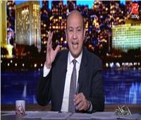 عمرو أديب: مصر تبذل مجهودا كبيرًا حتى تحصل على لقاحات فيروس كورونا