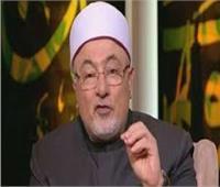خالد الجندي: تعاملوا في مشاكلكم الزوجية بالفضل وليس بالعدل