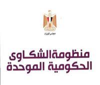مدير منظومة الشكاوى الحكومية: 4340 شكوى واستغاثة خلال الشهر الماضي