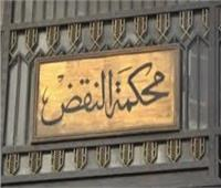 عبوة ناسفة في محطة مغاغة.. ننشر حيثيات سجن 14 متهما بأحداث عنف المغارة