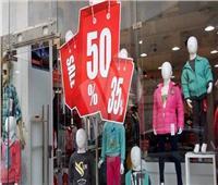 «الغرفة التجارية»: تخفيضات «الأوكازيون» حقيقية.. وإعلان الأسعار إلزامي