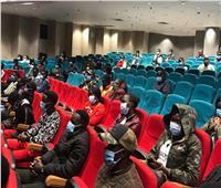 برنامج رابطة شباب الصفوة الأفارقة في جامعة عين شمس