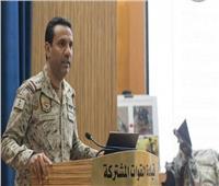 التحالف العربي يُحبط هجومًا ثانيًا للحوثيين على السعودية خلال يوم واحد