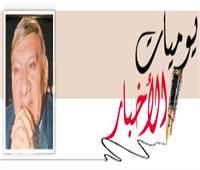 قناعـــات