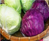 يعزز المناعة ويساعد في إنقاص الوزن.. أبرز فوائد الكرنب