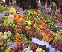 أسعار الفاكهة في سوق العبور اليوم 8 فبراير