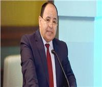 وزير المالية: قانون الإجراءات الضريبية الموحد نقلة تشريعية غير مسبوقة