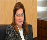 هالة السعيد: صندوق مصر السيادي يستهدف تعظيم الاستفادة من الأصول