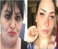 14 مارس..الحكم في استئناف «شيري هانم» وابنتها «زمردة»