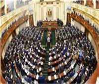برلمانييقترح استراتيجية موحدة لريادة الأعمال