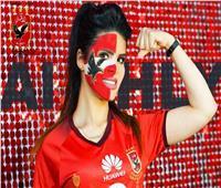وصيفة ملكة جمال العرب تدعم الأهلي أمام البايرن | صور