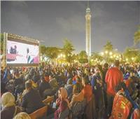 «نادينا هو بيتنا».. «التالتة شمال» أمام الشاشة العملاقة في مقر الأهلي   فيديو