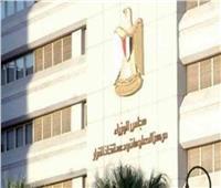 بنك أبو ظبي الأول: الاقتصاد المصري سجل معدل نمو إيجابي 2.75%