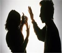 «العنف الأسرى» ظاهرة انتشرت بالشارع المصري
