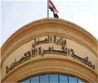 الأربعاء.. دعوى بنك مصر ضد «جاك» لإلزامها بسداد 24 مليون جنيه