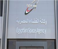 وكالة الفضاء المصرية: نتعاون مع جامعة الأزهر لأنها قلعة للعلوم الدينية والدنيوية