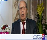 عبد الحليم قنديل: لأول مرة يكون هناك استثمارات أجنبية لتطهير «البردويل»