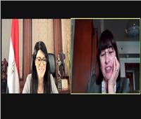 «الأمم المتحدة»: التنمية الاقتصادية في مصر حظيت باهتمام المجتمع الدولي