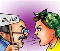 «بينهم ما صنع الحداد»| أصل المثل الشعبي.. زوجة سليطة اللسان