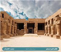 العاصي : «شتي في مصر» نجحت في زيادة الطلب على المقاصد السياحية المصرية
