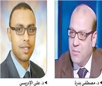 خبراء الاقتصاد : الاقتصاد المصري استطاع الصمود بقوة أمام جائحة كورونا