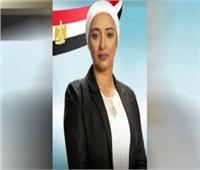 أميرة أبوشقة تطالب بتسريع وتيرة التحول الرقمي لانطلاق الجمهورية الجديدة