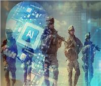 «أمريكا» تستعد لحرب الذكاء الاصطناعي بمشاركة البيانات