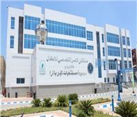 إجراء 14 جراحة فائقة الدقة في يوم واحد بمستشفى النصر ببورسعيد